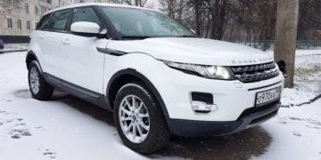 Подбор автомобиля Range Rover Evoque